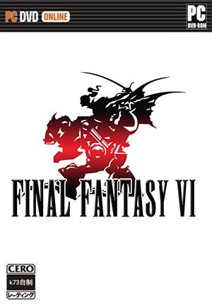 最终幻想6 汉化中文版下载
