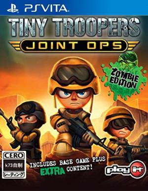 小小部队2联合行动 日版下载