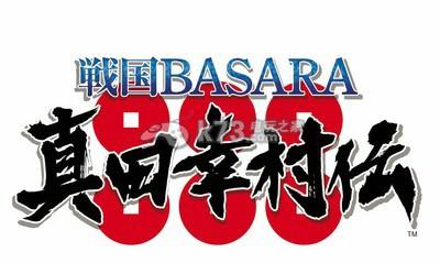 战国BASARA真田幸村传 日版下载 截图
