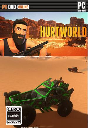 浼ゅ�充���Hurtworld 涓�����涓�杞�
