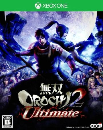 无双大蛇2终极版 简体中文版下载