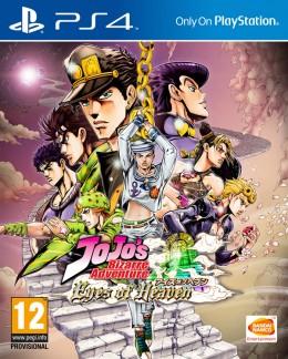 [PS4]JOJO的奇妙冒险天堂之眼欧版预约