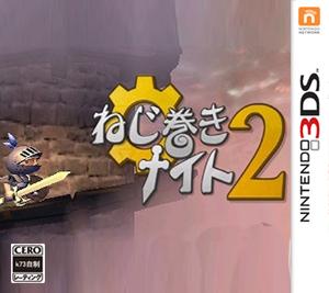 发条骑士2日版下载【3dsware】预约