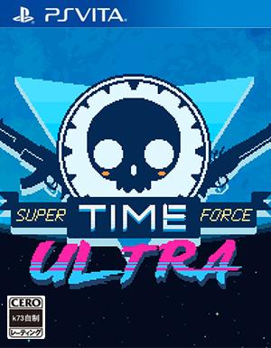 超时空战队终极版 美版下载