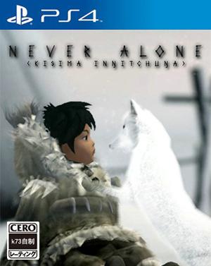 [PS4]永不孤单美版下载