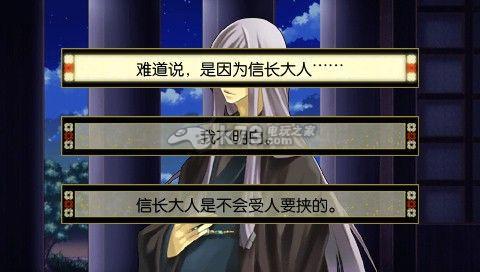 出征!恋战 汉化中文版下载 截图