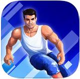 跑酷模拟器3D v1.3.18 安卓版下载