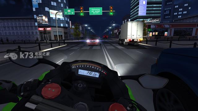 公路骑手 v1.2 安卓版下载 截图