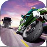 公路骑手 v1.2 安卓版下载