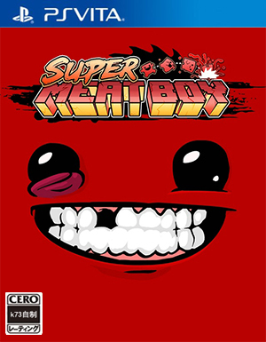 超级食肉男孩 欧版下载