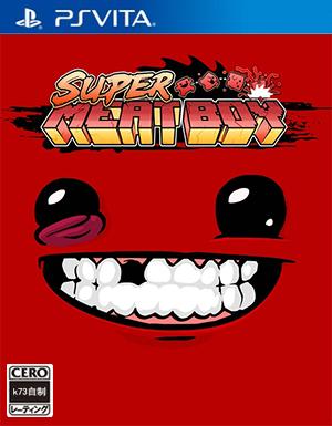 超级食肉男孩繁体中文版下载