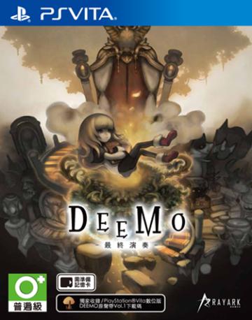 DEEMO最终演奏繁体中文版下载[实体版]