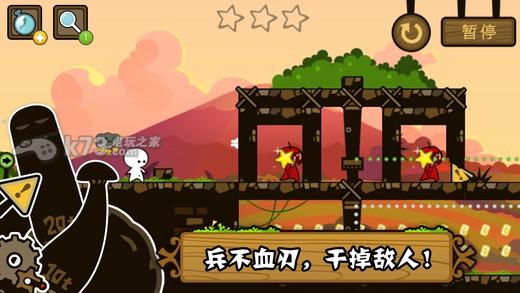 小小白日梦 国行版下载 截图
