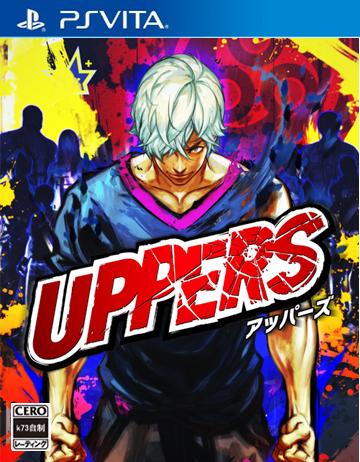 UPPERS 繁体中文版下载