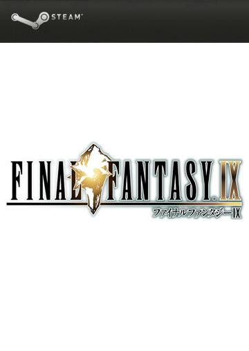 最终幻想9 汉化硬盘版下载