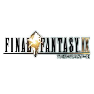 最终幻想9 ios汉化版下载