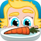 吃掉你的蔬菜iPhone版1.0下载