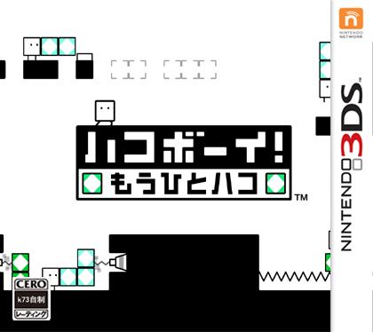 箱子男孩 另一个箱子日版下载【3DSWare】