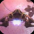 星际漫游者 v1.2.6 安卓下载