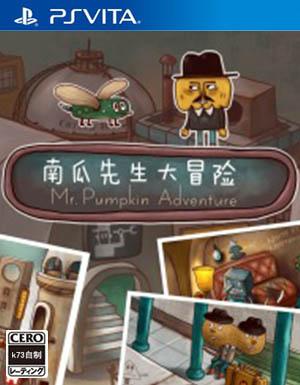 南瓜先生大冒险简体中文版下载