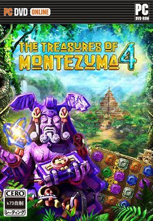 蒙特祖玛的宝藏4 中文免安装版下载