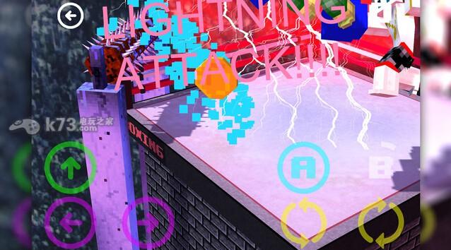 方块人拳击赛3D v1.0 下载 截图