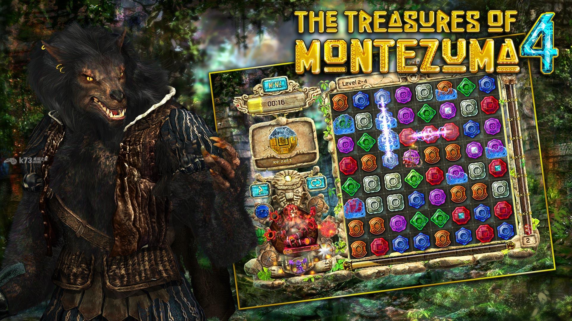 蒙特祖玛的宝藏4 欧版下载 截图