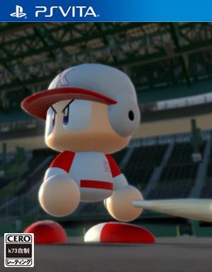 实况力量棒球 成就特别版日版下载