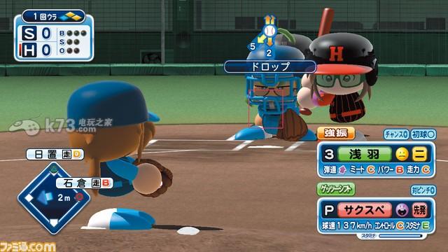 实况力量棒球 成就特别版 日版下载 截图