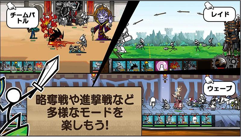 卡通战争3 v1.5 安卓正版下载 截图