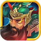 三国英雄传2 v2.0.2 手游下载