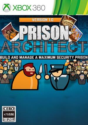 监狱建筑师 美版预约