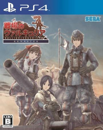 [PS4]战场女武神重制版美版预约