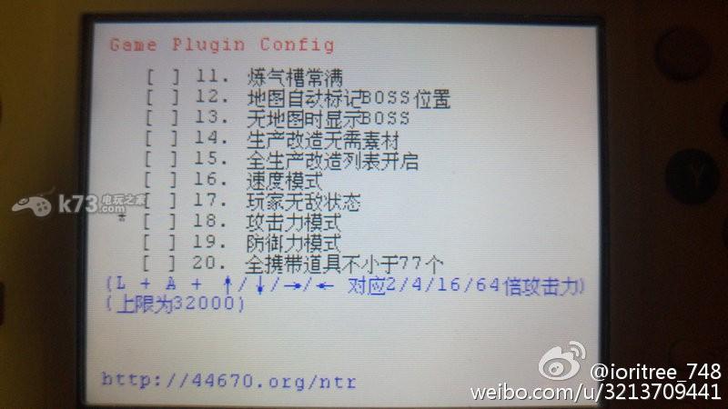 ntr cfw v3.3中文版下载 支持即时存/读档 截图