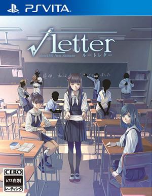 Root Letter日版下载