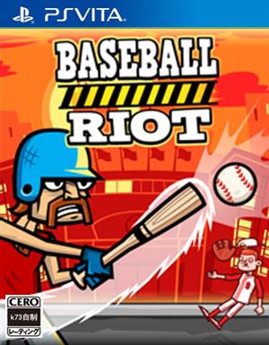 棒球暴乱 美版下载