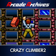 [PS4]街机档案 疯狂攀爬者2美版下载