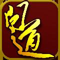 问道手游 v2.053.0415 游戏下载