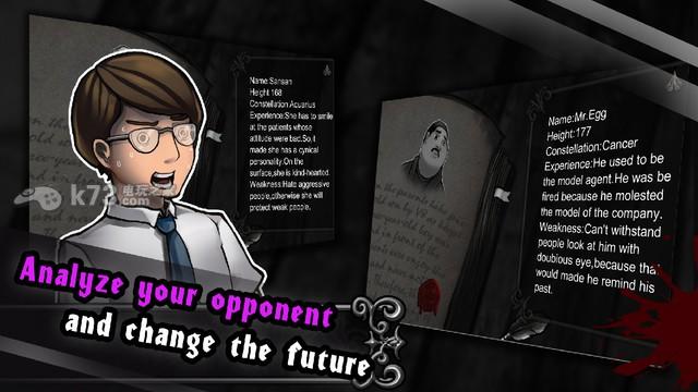 拉米亚的游戏室 安卓版下载 截图