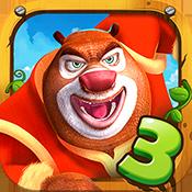熊出没3壮志熊心 v1.1.4 安卓版下载
