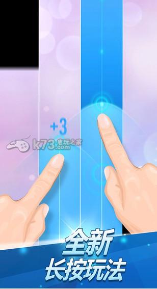 钢琴块2 v3.9.3 游戏下载 截图