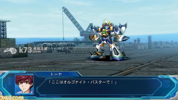 超级机器人大战OG月球居民 中文版下载 截图