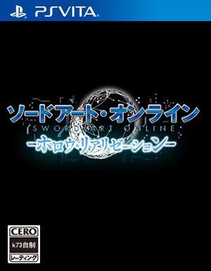 刀剑神域虚空幻界 繁体中文版下载