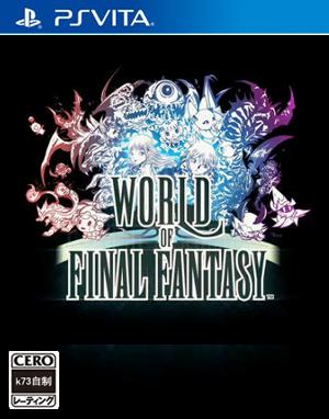 最终幻想世界繁体中文版下载