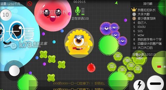 《球球大作战》这款游戏是一款超好玩,超萌酷,超有挑战性的手机游戏,在游戏中玩家们能够吃掉其他的小球,玩法模式也是非常的丰富多样的。不过很多的玩家都想要刷圣衣和刷棒棒糖的软件,小编今天就给大家带来了《球球大作战》刷棒棒糖圣衣软件下载。