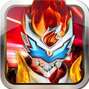 铠甲勇士之拿瓦怒火安卓1.0.3版下载