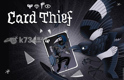 卡牌神偷 v1.2.1 汉化破解版下载 截图