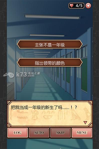 埃及恋 安卓中文版下载 截图
