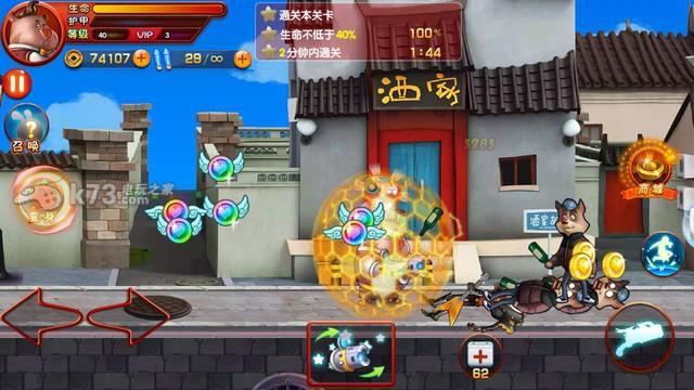 年兽大作战手游 iPhone版下载 截图