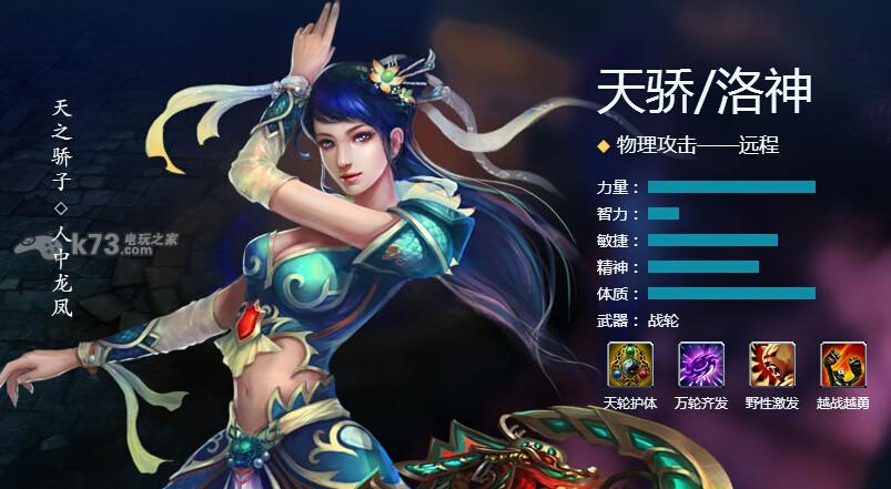 征途2手游 v1.0.46 腾讯版下载 截图